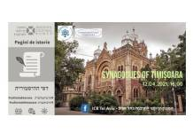pagini-de-istorie-sinagogi-din-timisoara-final