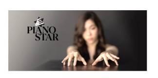 PIANO STAR-vizual
