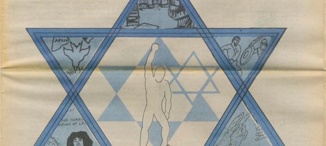 Vol 14 No. 1 1985