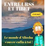 Présentation du roman illustré Le Voyage d'Aliosha