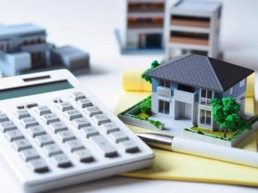 いくらなんだ!中古・新築マンションの固定資産税の計算方法と「Q&A」