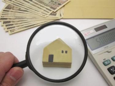 秦野市の固定資産税を知ろう!計算方法と減税も簡単に解説!