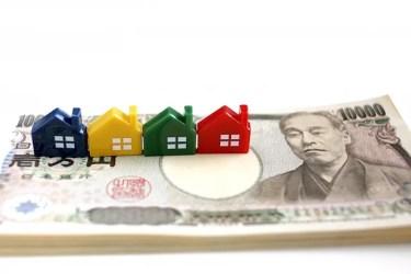 不動産査定?吹田市の土地や家が「簡単1分で!?」高値で不動産売却!