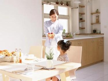 不動産査定!福井市の土地や家が「簡単1分で!?」高値で不動産売却!