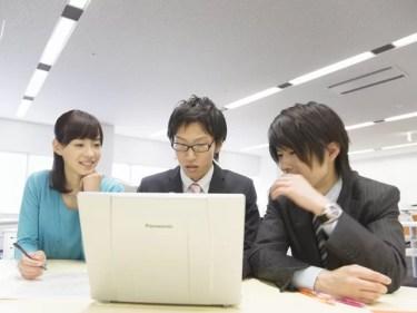 不動産査定?東京都日野市の土地や家が「簡単1分で!?」高値で不動産売却!