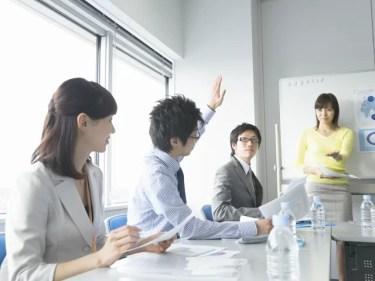 豊川市の固定資産税を知ろう!計算方法と減税も簡単に解説!