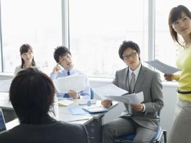 高知県の不動産の取引・価格・地価相場