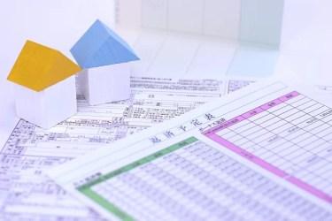 不動産査定?行田市の土地や家が「簡単1分で!?」高値で不動産売却!