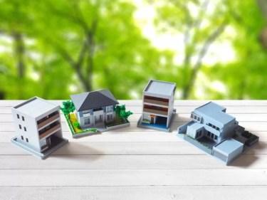 不動産査定?池田市の土地や家が「簡単1分で!?」高値で不動産売却!
