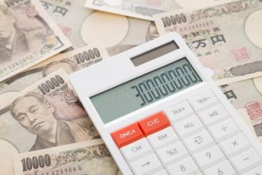 住宅ローンの審査の仕組み(審査金利と計算方法)