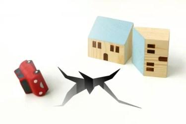 不動産査定?東京都豊島区の土地や家が「簡単1分で!?」高値で不動産売却!
