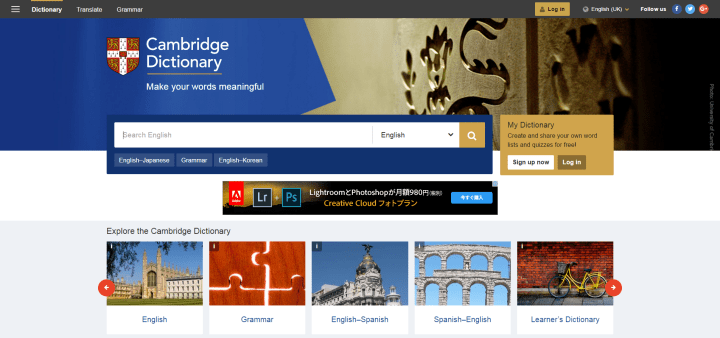 cambridge-dictionary-free-english-dictionary-translations-and-thesaurus