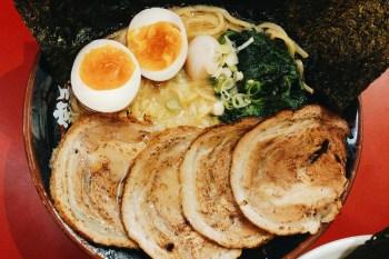 豚骨拉麵推薦》橫濱家系大和家拉麵,日本人公認台北最好吃拉麵/特濃屋