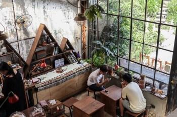 木柵咖啡小廢墟》倉庫改建老屋新生的個性咖啡廳,文山區手沖咖啡蛋糕