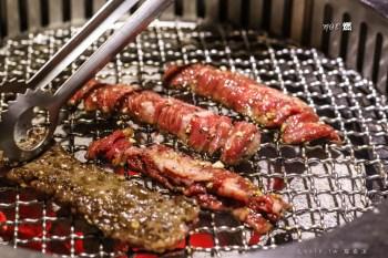 台北四大燒肉》Moe燃炭火燒肉本店,高檔肉品服務一流,澳洲和牛日本和牛專人桌邊服務代烤