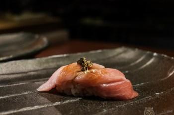 竜壽司割烹三訪 台北無菜單日本料理壽司店推薦,師傅親選日本空運時令食材,每口都銷魂