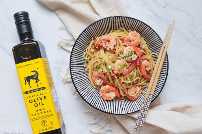 橄欖油推薦|德麗莎特級初榨橄欖油,含蒜味鮮蝦義大利麵食譜/自製油醋醬