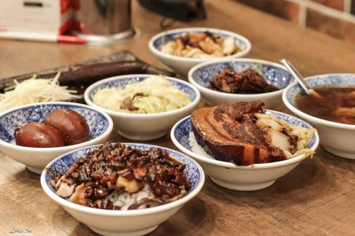 龍山寺華西街美食|小王煮瓜,米其林必比登推介萬華滷肉飯,黑金魯肉飯/清湯瓜仔肉(價格)