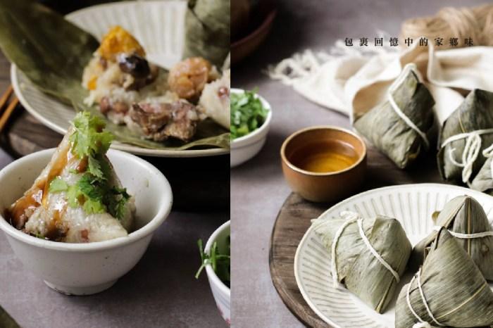 宅配肉粽|史家庄正宗南部粽,小小顆包滿滿的料!米Q料香完美比例,蘋果日報評比第三名粽子推薦
