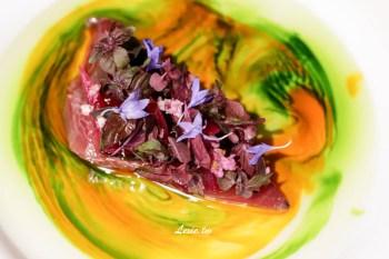 MUME|台灣食材的升級詮釋,第一次吃到破萬,米其林一星、亞洲50最佳餐廳第7