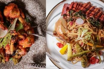 中山餐酒館|Leone Restaurant&Bar,創意餐酒料理革命,台北聚餐約會餐廳推薦/菜單