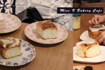台北肉桂捲 Miss V Bakery Cafe赤峰店,香酥肉桂麵包與抹醬,適合肉桂新手