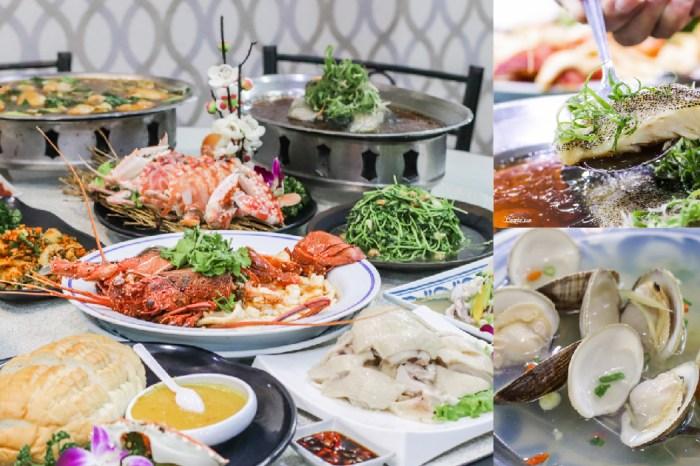 望海亭|萬里蟹野柳海鮮餐廳首選,價格透明自有漁船活海鮮!北海岸必吃美食