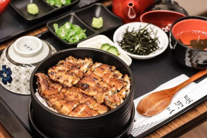 台北鰻魚飯|三河中川屋,焦香鰻魚表皮脆口,日本鰻魚職人進軍鰻魚飯戰區