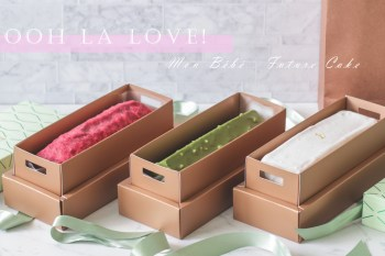 彌月蛋糕推薦 OOH LA LOVE三種口味介紹,頂級法式手工彌月禮盒