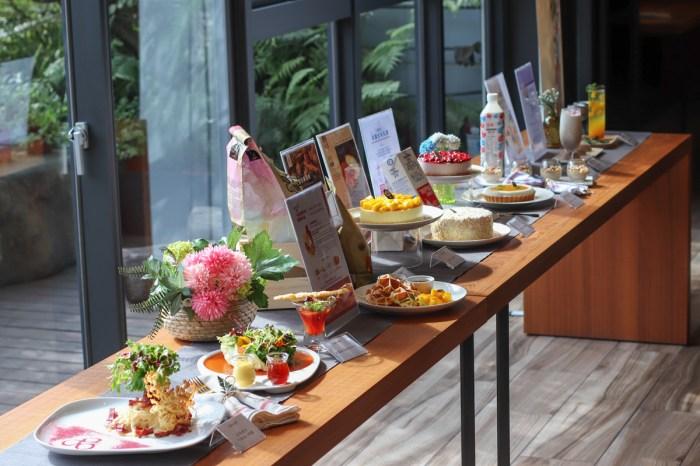 開元食品午茶烘焙分享會|法國肯迪雅乳脂起司、珂柏斯冷凍果泥,烘焙原料好幫手