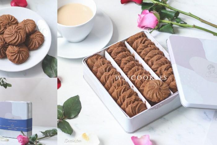 美食youtuber古娃娃自創點心品牌WA!COOKIES,三種口味曲奇餅+新品古朗尼開箱!