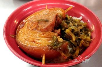 食記【台北】南機場夜市彰化肉圓/岡山肉燥飯/嘉義腿庫飯/美蘭阿姨果汁吧