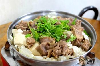 食記【台北】義村羊肉爐,萬華美食餐廳,天冷吃鍋囉