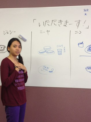 Lexis Japan Intensive Japanese course B1 class 5