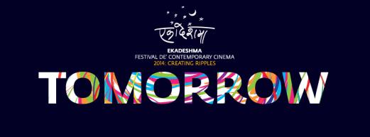 Eka-Deshma-Film-Festival-2014