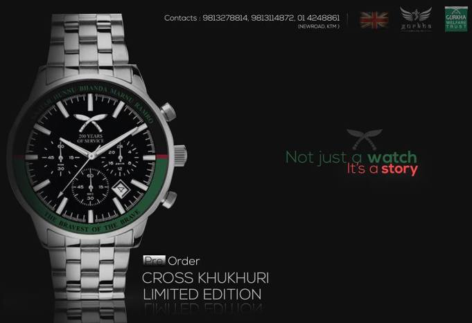 Gurkha Watch