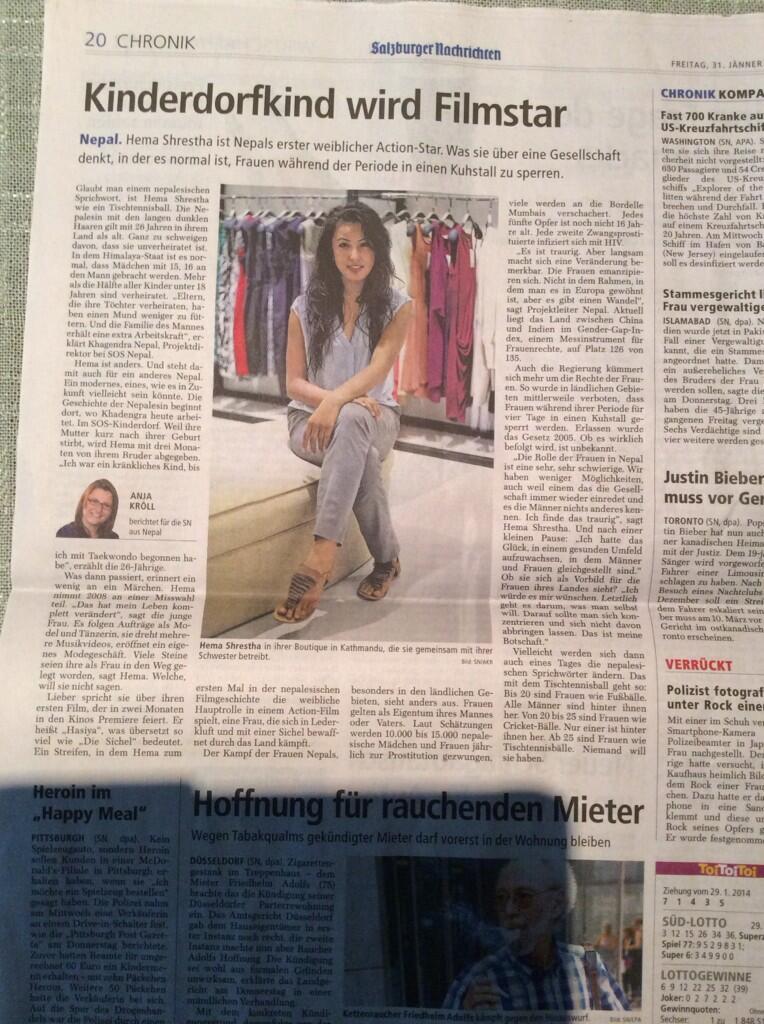 Nepali Model Hema Shrestha Featured on Austrian Newspaper!! | Lexlimbu