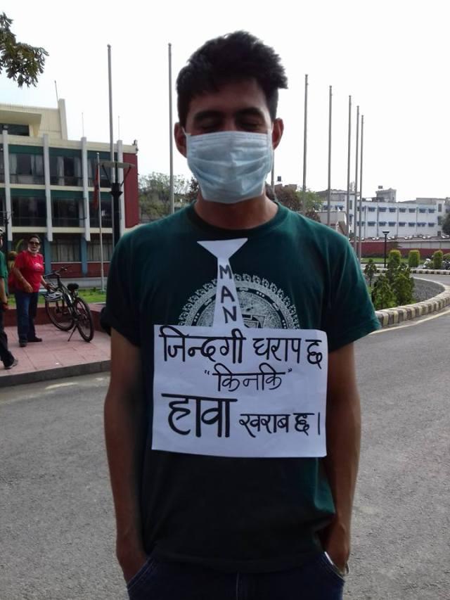 P/C: Ratna Ram Shrestha