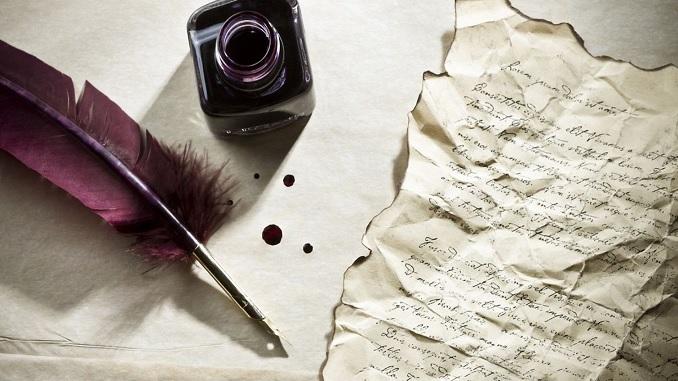Ç'Është Poezia?