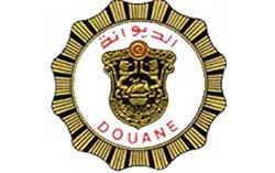 الإدارة العامة للديوانة مثال حي للبيروقراطية في تونس : هكذا توأد المشاريع في المهد …
