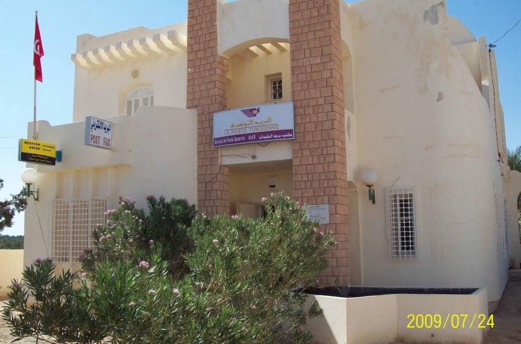 هل يسرع تقرير دائرة المحاسبة في تحويل البريد التونسي إلى بنك
