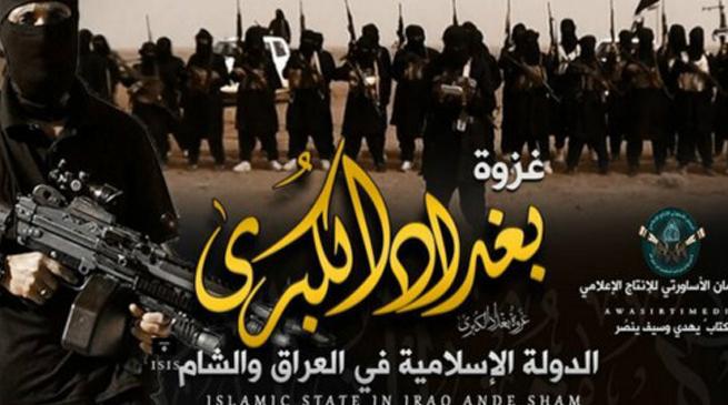 """كيف يستخدم """"داعش"""" الانترنت في الترويج لنفسه؟"""