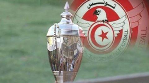برنامج الأدوار الأخيرة من كأس تونس