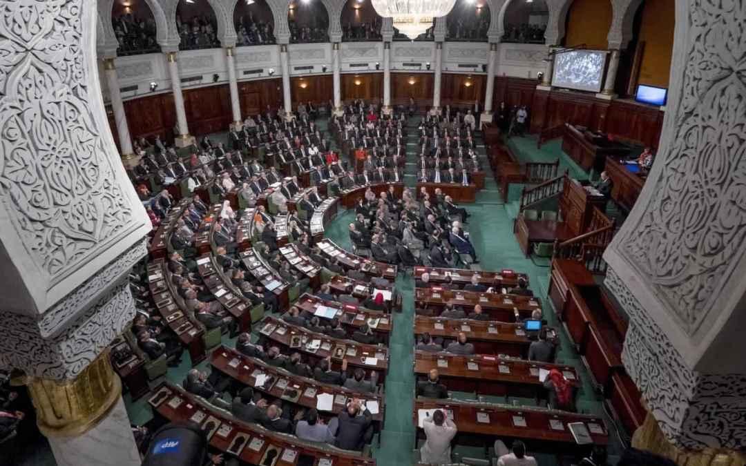 الجلسة العامة الانتخابية بالبرلمان لم تفض مجددا إلى فوز أي مترشح لعضوية هيئة الحوكمة الرشيدة ومكافحة الفساد واختيار بقية أعضاء المحكمة الدستورية