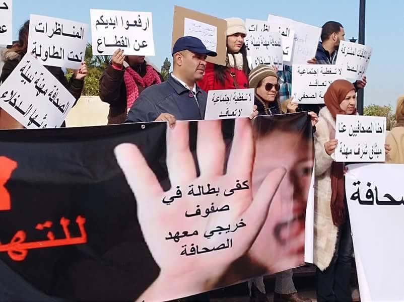 من أمام رئاسة الحكومة : إرفعوا أيديكم عن القطاع