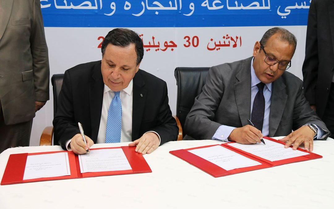 وزير الشؤون الخارجية يشرف على حفل توقيع اتفاقية شراكة بين الوزارة والاتحاد التونسي للتجارة والصناعة والصناعات التقليدية