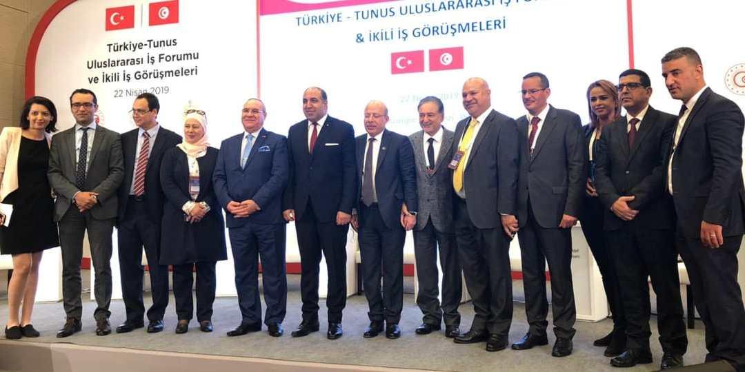 كاتب الدولة للدبلوماسية الإقتصادية يترأس الوفد التونسي المشارك في  أشغال منتدى الأعمال التونسي التركي