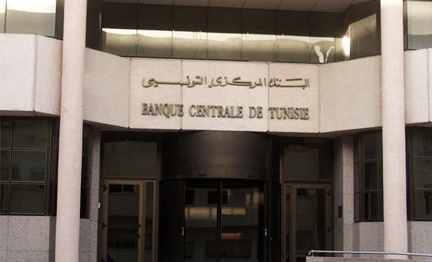 البنك المركزي لن يسلم معلومات وبيانات قانونية الا بتوفر ضمانات تخليه من اي مسؤولية قانونية