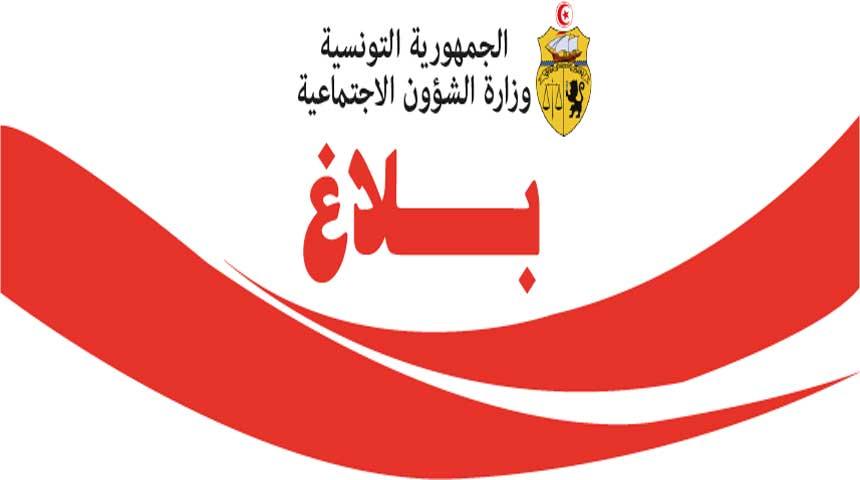 وزارة الشؤون الاجتماعية ترخص للعاملين والعاملات بالمحلات التجارية بالعمل بعد الساعة العاشرة ليلا
