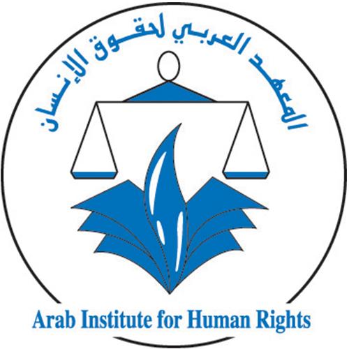اتفاقية شراكة بين وزارة الشؤون الاجتماعية والمعهد العربي لحقوق الانسان لتطوير آليات التعاون الثنائي في مجال حماية حقوق الفئات الهشّة